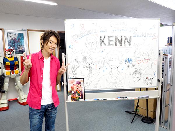 KENN0905 5