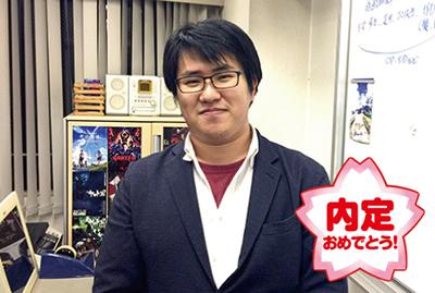 1975年に設立された日本のアニメーション制作会社【株式会社スタジオディーン】に制作進行職で内定!